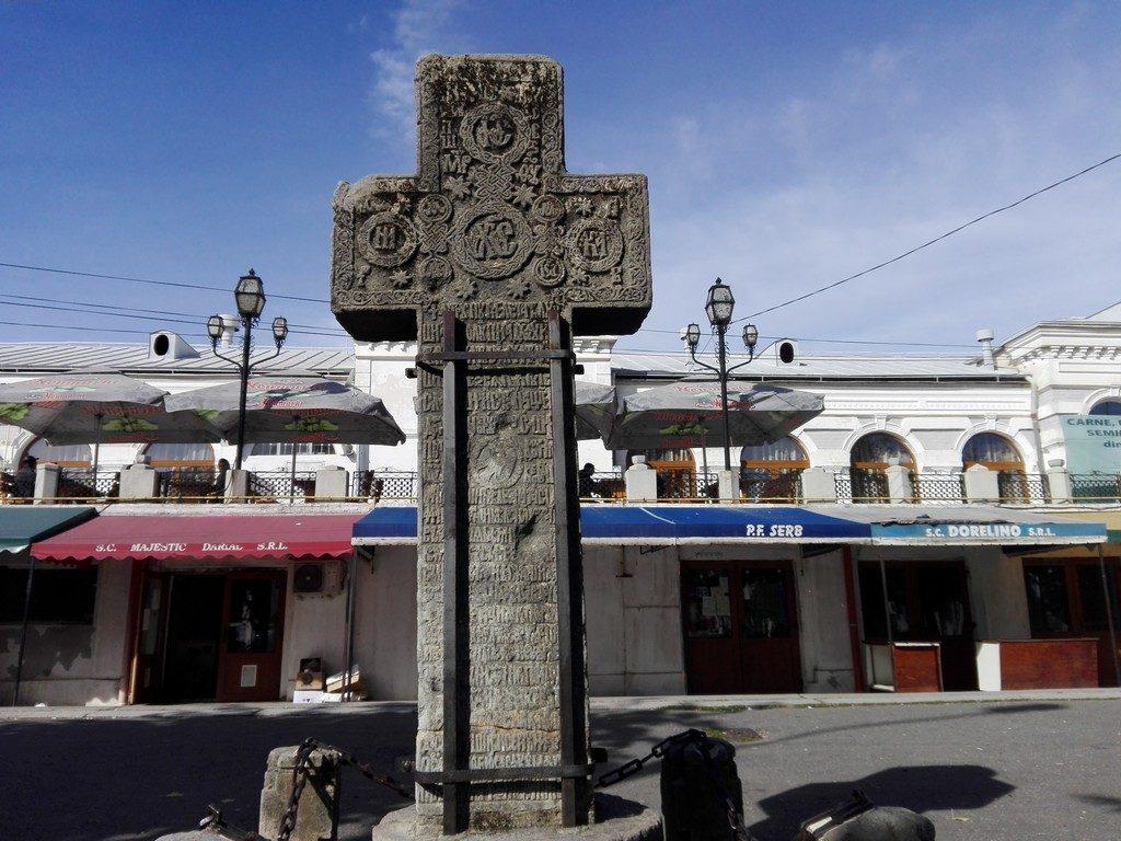Crucea juramantului Campulung