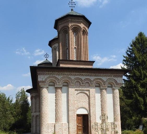 Manastirea Snagov, Mormantul lui Vlad Tepes