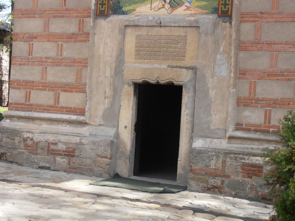 pisania Manastirii Cornetu