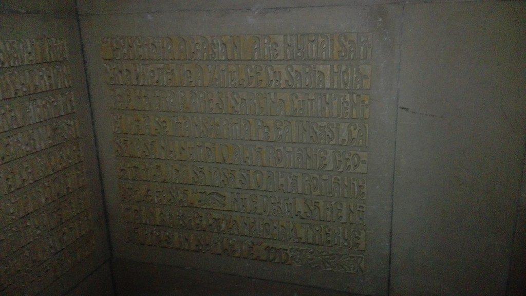 Take Ionescu, Manastirea Sinaia