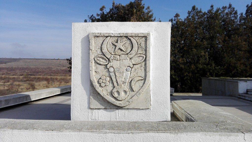 Satuia lui Stefan cel Mare de la Podul Inalt