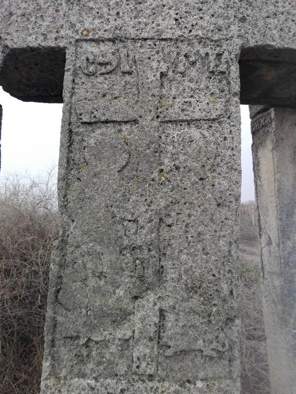 Crucea Manafului, obiective turitice Buzau, Romania