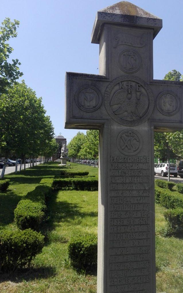 Crucea lui Papa Brancoveanu, tatal lui Constantin Brancoveanu omorat pe Dealul Patriarhiei in Rascoala Seimenilor