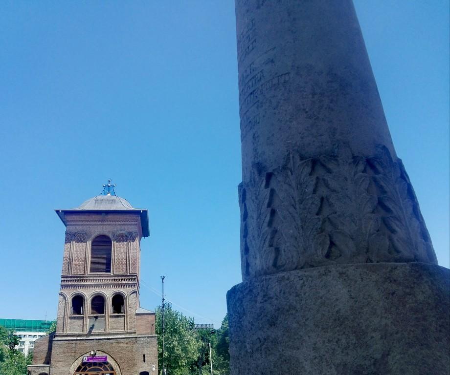 obiective turistice Bucuresti, Romania, Patriarhie, Palatul Patriarhiei, Cuza, Radu Serban (55)
