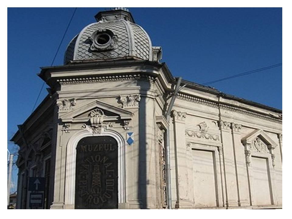 Muzeul Petrolului din Ploiesti