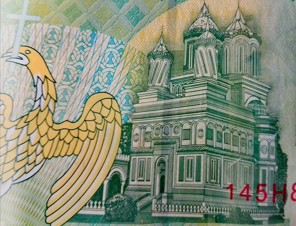 Manastirea Curtea de Arges, bancnota de 1 leu, Romania