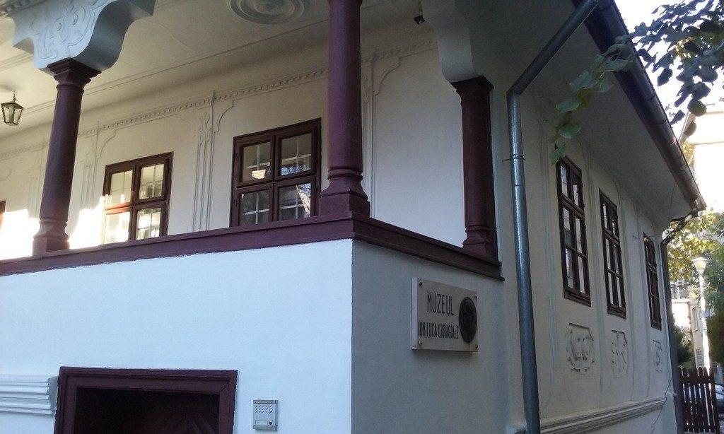 Muzeul Caragiale, Tur Ploiesti, cele mai importante obiective turistice, Romania, Prahova