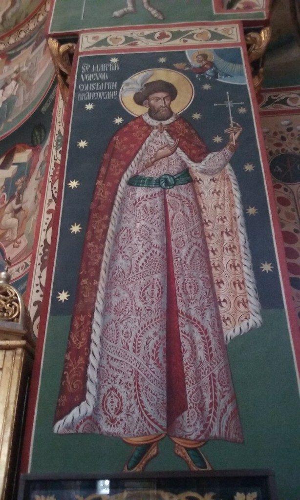 Manastirea Sfantul Gheorghe Nou