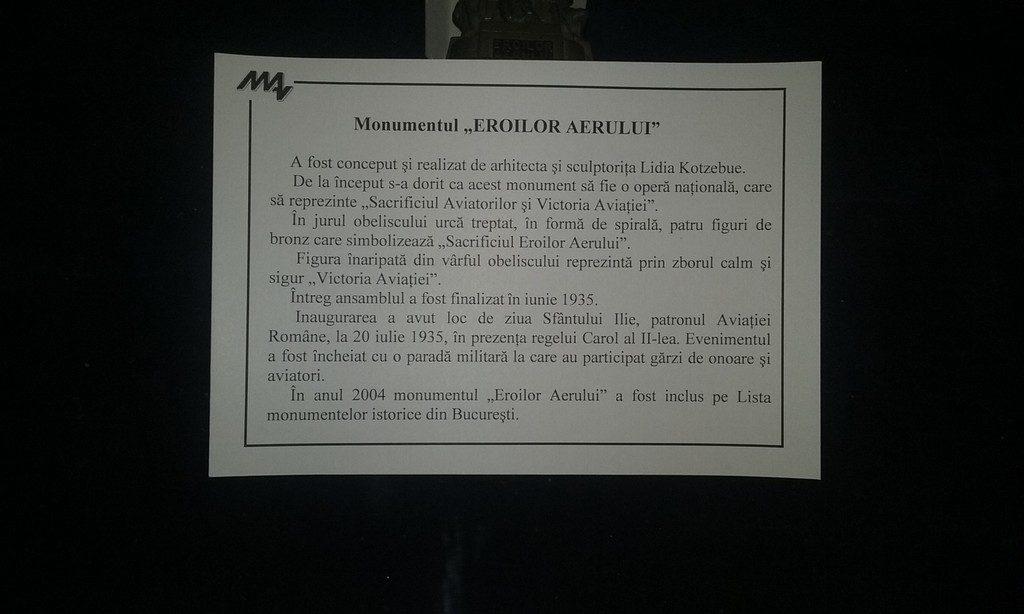 Muzeul Aviatiei, Bucuresti (31)