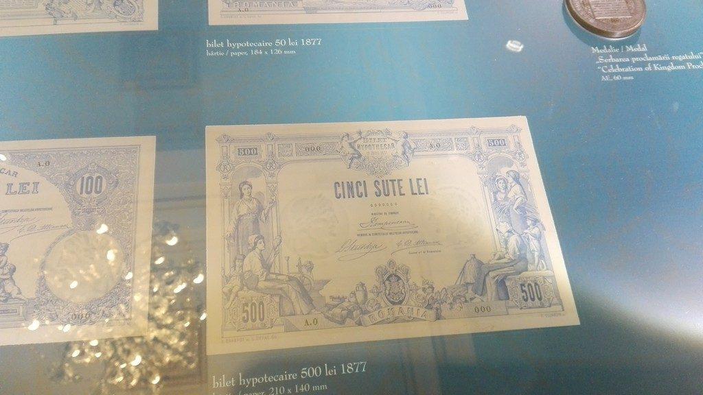 Muzeul BNR, numismatica, obiective turistice in Bucuresti, atractii turistice Romania