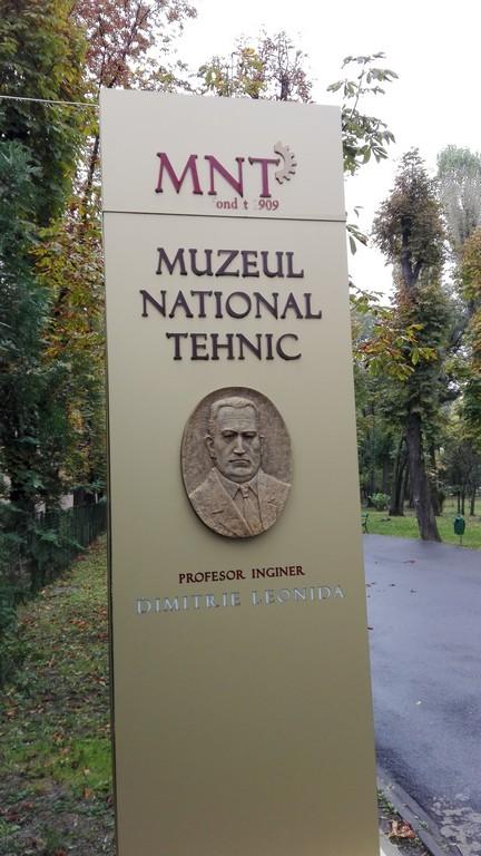 Muzeul-Tehnicii-Dimitrie-Leonida