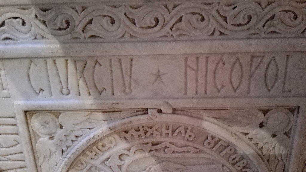 mormantul lui Mihai Viteazul, Manastirea Dealu