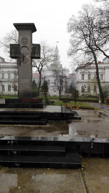 Crucea Martirilor 1918 1919, Arad
