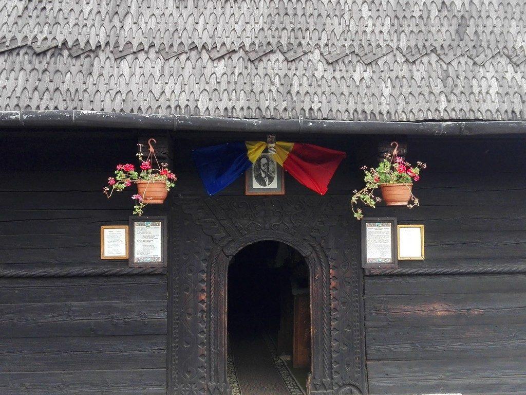 Biserica de lemn a lui Horea, Baile Olanesti, Valcea, Romania obiective turistice