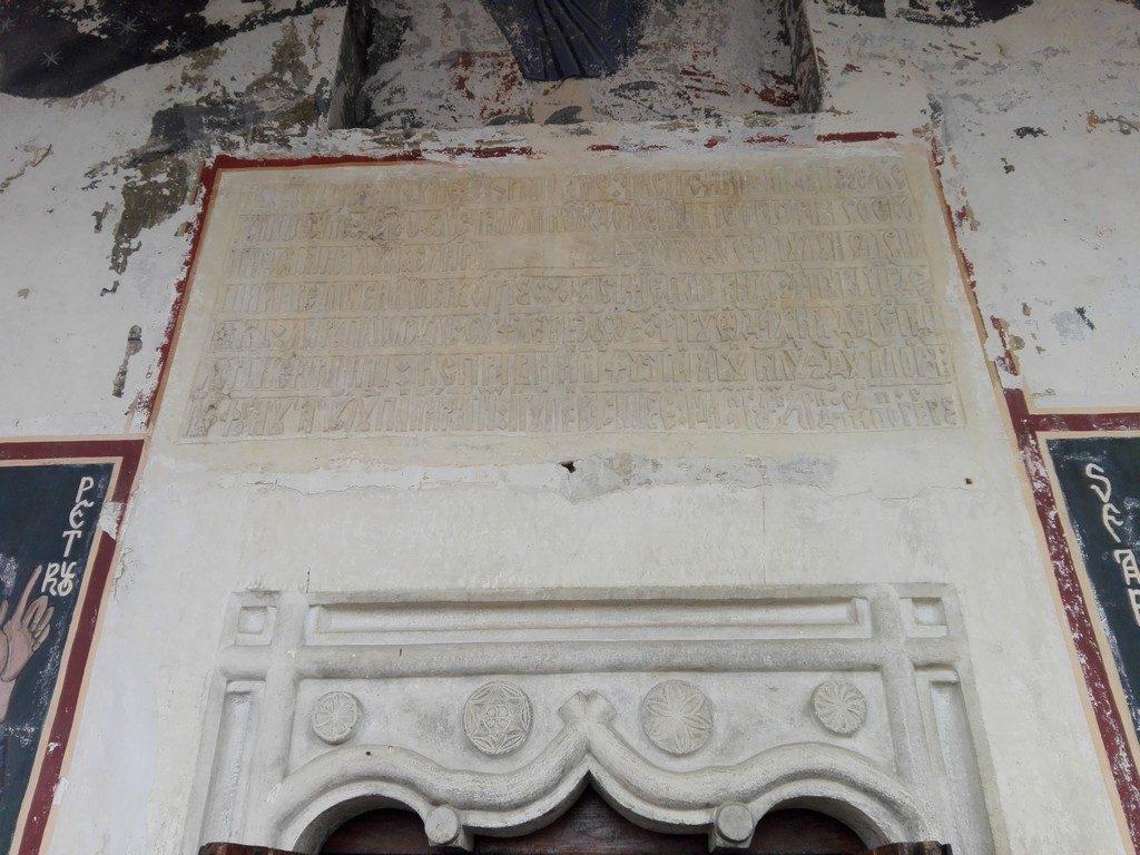 Manastirea-Plataresti-Matei-Basarab-obiective-turistice-in-jurul-Bucurestiului-Calarasi
