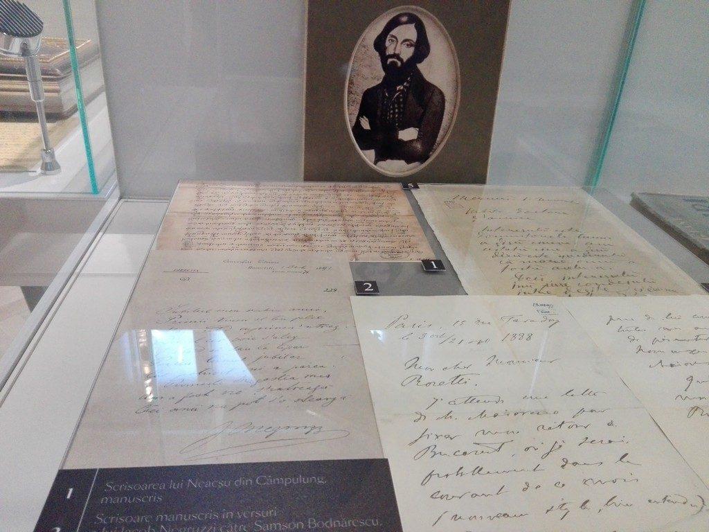 Scrisoarea lui Neacsu Campulung, copie, Muzeul Literaturii Romane, Bucuresti, Romania