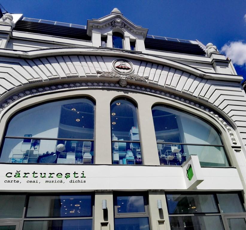 Libraria Carturesti Carusel, obiective turistice Bucuresti, Romania, Centrul Vechi