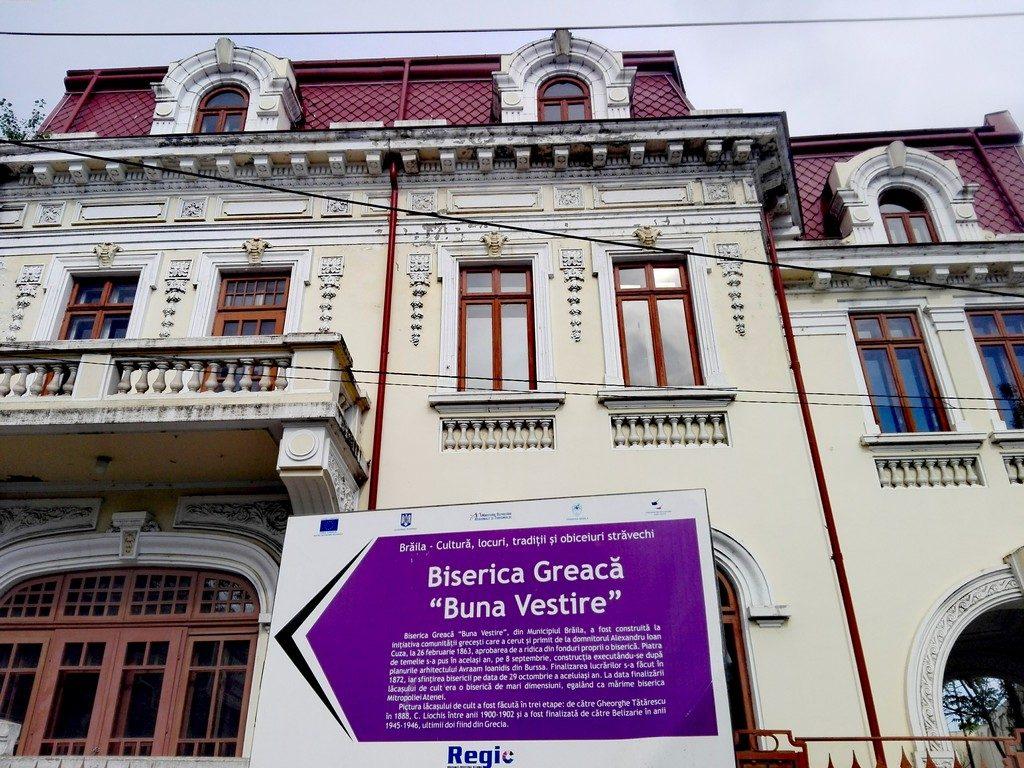 Biserica Greaca, Obiective turistice Braila, Romania, Muzeul de Istorie, Arta si Arheologie, muzeul Brailei Carol I