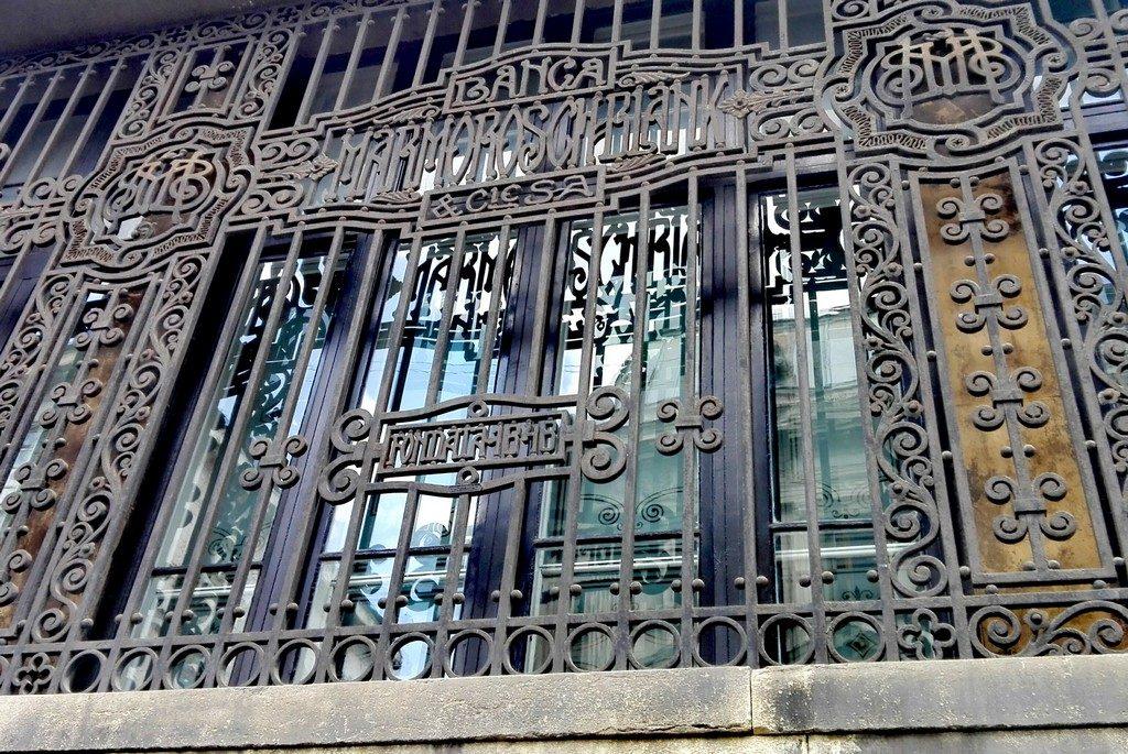 sediul bancii marmorosh blank, arhitect petre antonescu, obiective turistice Bucuresti, Romania