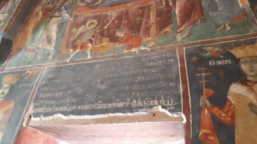 Manastirea Snagov, obiective turistice pe langa Bucuresti, Ilfov, Romania, mormantul lui Vlad Tepes, Ivireanu, Neagoe Basarab