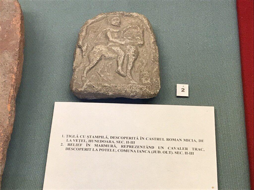 calaretul trac, cavalerii danubieni, obiective turistice Bucuresti, Romania, Muzeul Militar Regele Ferdinand