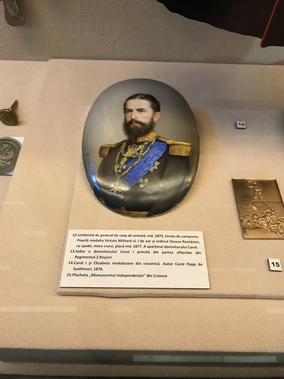 sabie Carol I, obiective turistice Bucuresti, Romania, Muzeul Militar Regele Ferdinand